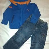 Стильные джинсы/ кофта теплая/брюки + шапочка на 2 - 3г, в идеале