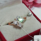 Шикарное кольцо с фианитами р. 17, 5_18_19. Медзолото позолота 585. Медицинское золото.