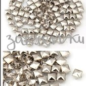 Металлические заклёпки-пирамидки крабики для украшения одежды,сумок,обуви,аксессуаров.\10шт\