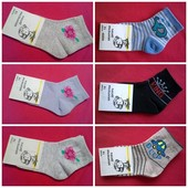 Детские носочки для девочек и мальчиков: 14; 16; (14-16) / от 3 лет. Лот - 1 пара (выбор)