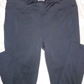 Качественные штаны для занятия спортом Tchibo Германия, размер L
