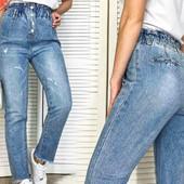 Суперовые джинсы МОМы,дорогая , качественная и стильная модель!Весна-лето 2020