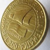монета Италия, юбилейная 1992, 200 лир, Выставка марок в Генуе