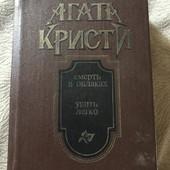 Агата Кристи 1989 г.Карманный формат