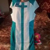 Новое красивое платье р.56.