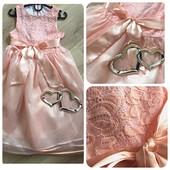 Красивенькое платье.