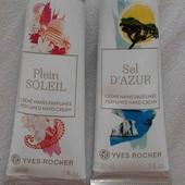 крем для рук от Yves Rocher с шикарными ароматами в отличном объёме для женской сумочки