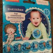Наклейки для семейной фотосессии вашего малыша (для мальчика для девочки отдельно