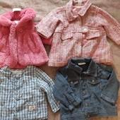 Пакет одежды для малышки до года