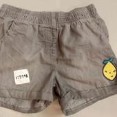 Lupilu шорты с лимончиками  на 110-116 см