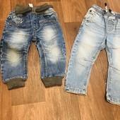 Лот одна штука, на выбор) штанишки для маленького модника)