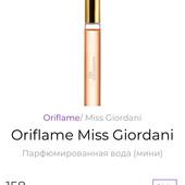 Oriflame Miss Giordani + Avon в подарок