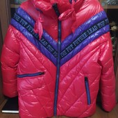 Стильная красивая курточка!!