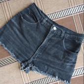 Коротенькие джинсовые шорты с бахромой