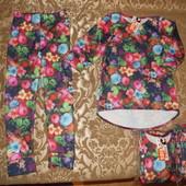 Цветочные костюмчики