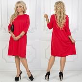 Продам новое отличное платье размер 52 (полный), смотрите замеры
