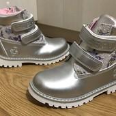Шикарные тёплые зимние ботинки 28,30 р на овчине, цвт- серебро