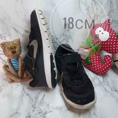 Nike кроссовки.