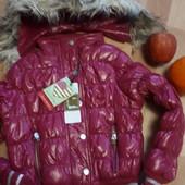 Легкая прорезиненная куртка осень еврозима Сливка 128/134 ГлоСтори