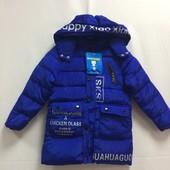 Демисезонная куртка для мальчика .До -10. Возраст 5-10 лет. Два цвета