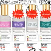 Новинки ароматов серии Signora от Farmasi, лот 1шт на выбор