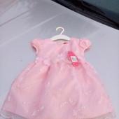 Стоп!!,фирменное красивое яркое нарядное пышное платье с вышивкой и паетками