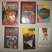 Маринина и другие книги - в лоте одна на выбор