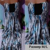 Обалденное платье