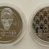 Монеты на выбор! Номинал 2 грн. Выпуск 2018