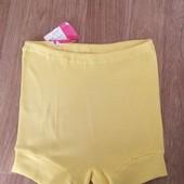 Женские панталоны р.48-50