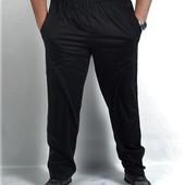 Штаны спортивные фирменные большой размер 58,60