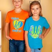 Яркие детские футболки с украинской символикой. Хорошее качество!!!
