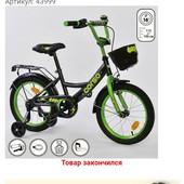 Классный велосипед,16 диаметр колес,в отличном состоянии,катализа раз 5