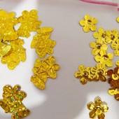 Колокольчики и цветочки, паейтки 200шт