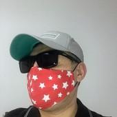 Трехслойная многоразовая маска для лица! Стильная! Удобная! Одна на выбор
