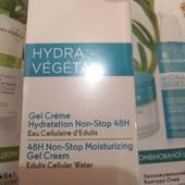 Увлажняющий крем для лица Hydra vegetal 48часов 50мл