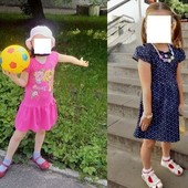 Платье Скай + Джинсовое платье, оба на 5-6 лет. Два одним лотом.