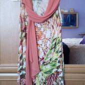 Лёгкое летнее платье с шалью