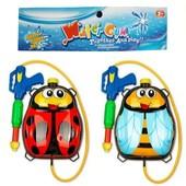 Лето,-жара,- пора обливаться... Водный пистолет с балоном /рюкзачком в виде забавных букашек!!!