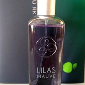 Yves rocher lilas mauve оригинал.Душистая сирень.