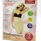 Slim Shapewear комбидресс S-M размер