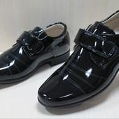 Красивые туфли фирма Том М в наличии 33-37размер