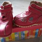 Ботинки , 13 см по стельке