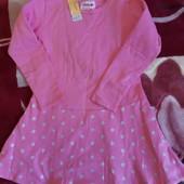 новое платье Youngstyle