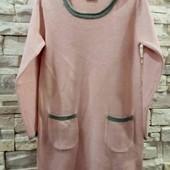 Lupilu платье на 110-116 см