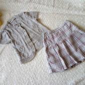 Комплект  на девочку 7-8 лет, кофта-болеро+юбочка