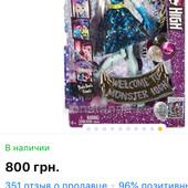 Шарнирная кукла Фрэнки Штейн добро пожаловать в школу монстров Монстер Хай!!!! Mattel !!!!