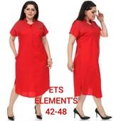 Распродажа! Роскошное, легкое,нарядное натуральное платье , Турция! р. 52-54 , 54-56 ( на выбор)