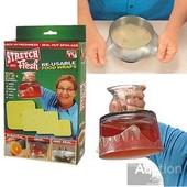 Стрейчевые пленки для сохранения свежести продуктов Stretch and Fresh Стрейч энд Фреш