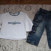 Белый пуловер,джинсы в подарок